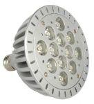 Faretto LED 12W/100-240V - Attacco E27 - 2700-3000K Luce Bianca Calda - 60°- Codice: 27595228