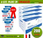 OFFER Package 200 Surgical Masks + FREE 6 Sanitizing Gels #N90056004517